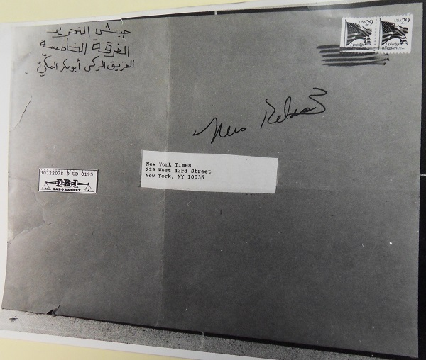 Envelope mailed by Nidal Ayyad to the New York Times, containing a claim of responsibility letter for the 1993 World Trade Center bombing. Courtesy the Department of Justice.