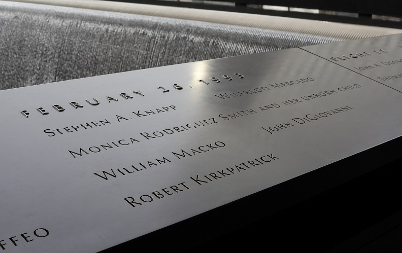 Navigate to Remembering the Victims of the 1993 Bombing of the World Trade Center page